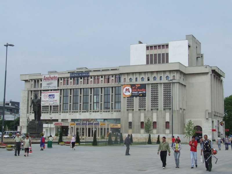 Istoria teatrului piteştean