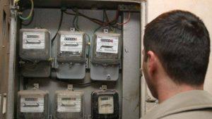 Argeşenii care nu şi-au schimbat furnizorul de energie au luat ţeapă!