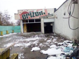 Ruina restaurantului