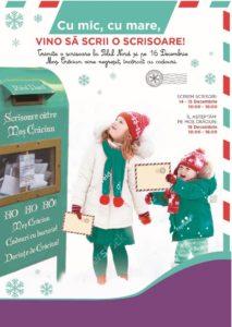 Scrie-i lui Moș Crăciun și Moșul îți aduce cadoul în Centrele Comerciale Auchan din Pitești