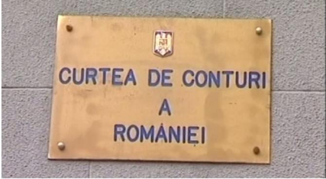 PREJUDICIU FINANCIAR URIAȘ, ÎN ARGEȘ