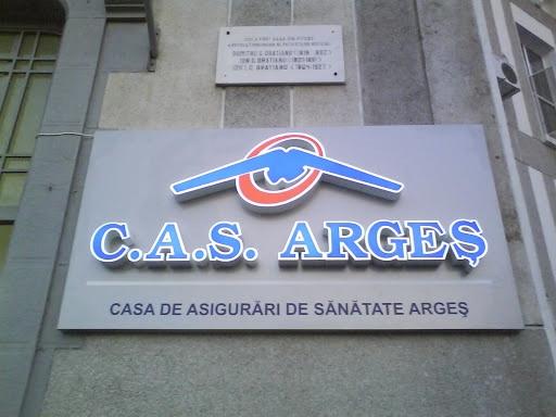 Doi candidați la șefia CAS Argeș